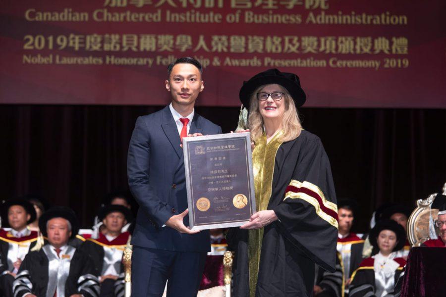 恭賀創辦人暨行政總裁陳振邦先生榮獲亞洲華人領袖獎